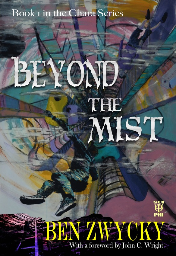 Beyond the Mist 3rd amendment_no border